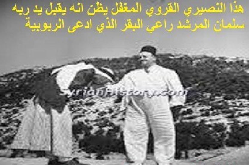 سليمان المرشد |