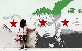 علم الثورة