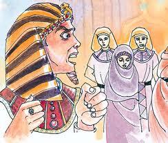 ماشظة ابنة فرعون