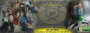 مجزرة الكيماوي الغوطة الشرقية