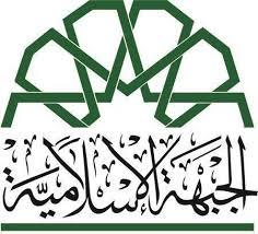 الجبهة الإسلامية