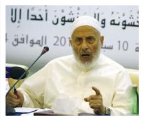 الشيخ كريم راجح