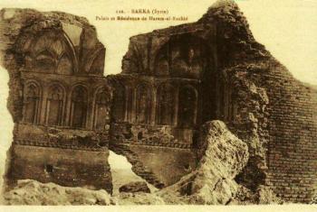 قصر الرشيد في الرقة