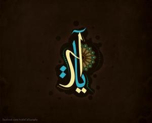 العربية 3