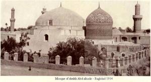 مقام الشيخ عبد القادر الجيلاني