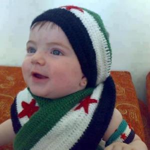 سورية الحرة