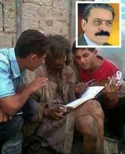 عالم الذرة العراقي