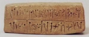 علم الآثار التوراتي