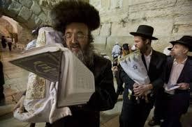 الفرق الدينية اليهودية 2