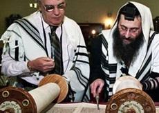 الفرق اليهودية