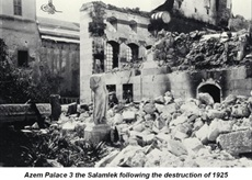 قصر العظم بعد الدمار