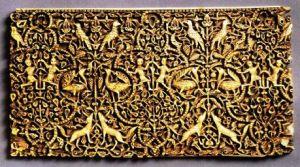 لوحة منقوشة تمثل جزء من ديكور جداري شامل في قصر الخليفة بمدينة الزهراء.