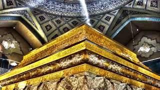 مرقد بي بي شهربانو أم الإمام السجاد - طهران Bibi